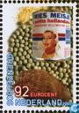 Boundless Netherlands-Netherlands Antilles and Aruba