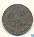 Kenya 1 shilling 1971