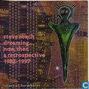 a retrospective 1982 - 1997