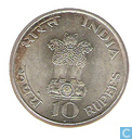 Coins - India - India 10 rupees 1969