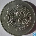 Algeria 5 centimes 1980