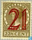 Postage Stamps - Netherlands [NLD] - Aid Issue