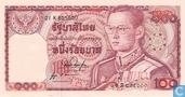 Thailand 100 Baht ND (1978)