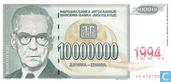 Yugoslavia 10 Million Dinara 1994