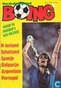 Comics - Boing (Illustrierte) - 1986 nummer  6