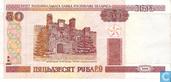 Bélarus 50 Roubles 2000
