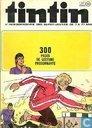 Tintin recueil souple 133