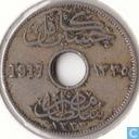 Ägypten 5 Millim 1917 (Jahr 1335)
