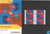Timbres-poste - Pays-Bas [NLD] - La Penny