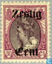 Postage Stamps - Netherlands [NLD] - Queen Wilhelmina Aid Issue