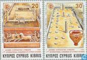 1995 Études chypriotes (CYG 234)