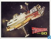 E2204469 - Thunderbirds 5