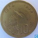 """Morocco 10 santimat 1974 (year 1394) """"F.A.O."""""""