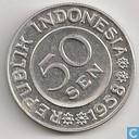 Indonesia 50 sen 1958