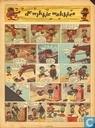 Strips - Arend (tijdschrift) - Jaargang 11 nummer 30