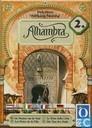 Alhambra 2e uitbreiding