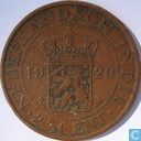 Dutch East Indies 2½ cent 1920