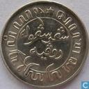 Dutch East Indies ¼ gulden 1941 S