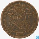 Belgique 10 centimes 1832