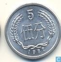 Chine 5 fen 1982