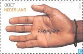 Postage Stamps - Netherlands [NLD] - Congratulations