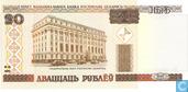 Bélarus 20 Roubles 2000