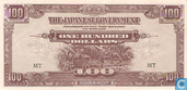 Malaya 100 Dollars ND (1944)