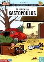 De poppen van Kastopoulos