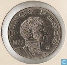 Mexico 5 pesos 1977
