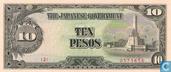Philippinen 10 Pesos