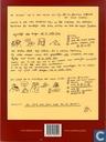 Comics - Bert Vanderslagmulders - Het boek van Bert en een beetje van Bobje