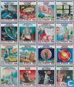 1998 Science Fiction (SAN 479)