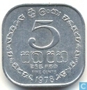 Sri Lanka 5 cents 1978