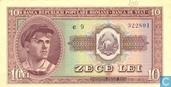 Romania 10 Lei 1952