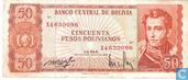 Bolivie 50 Pesos Bolivianos