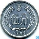 Chine 5 fen 1986