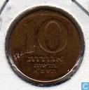 Israël 10 new agorot 1981 (année 5741)