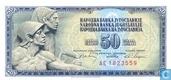 Yougoslavie 50 Dinara 1968 (P83c)