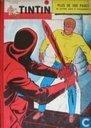 Tintin recueil 71