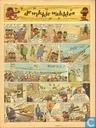 Bandes dessinées - Arend (magazine) - Jaargang 11 nummer 23