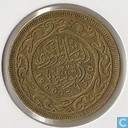 Tunesië 50 millim 1960 (jaar 1380)