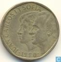 Spain 500 pesetas 1990