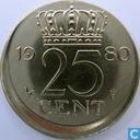 Netherlands 25 cent 1980 (misstrike)