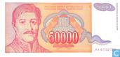 Yougoslavie 50.000 Dinara 1994