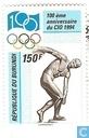 Centenaire du Comité olympique