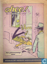 Bandes dessinées - Ohee (tijdschrift) - Het geheimzinnige meer
