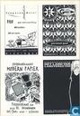Strips - Gr'nn (tijdschrift) - Gr'nn 5