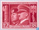 German-Italian arms brotherhood