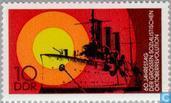 Oktoberrevolutie 1917-1977