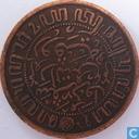 Nederlands-Indië ½ cent 1855